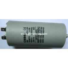 Кондензатор 35 mF
