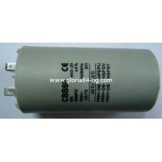 Кондензатор 50 mF