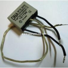 Кондензатор - филтър ъглощлайф 0.3µF + 2х2500pF, 250V