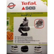 Бъркалка за фритюрник Tefal ActiFry 1 kg, 1.2 kg