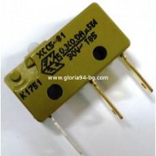 Микроключ дозатор кафемелачка при кафемашини SAECO, GAGGIA
