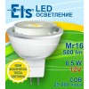 Крушка LED, GU5.3, MR16, 6.5W, 12V, 500LM 3000K COB