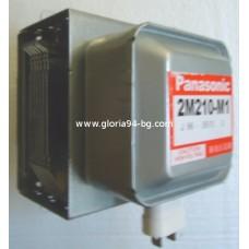 Магнетрон Panasonic за микровълнова фурнa