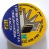 Термоконтактна силиконова паста TSP - 10 гр