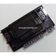 Капак дисплей за съдомиялна Beko DSFS6530S