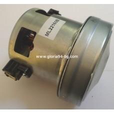 Двигател за прахосмукачка 1600 W - диаметър 100 мм