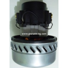 Двигател за прахосмукачка 1200 W