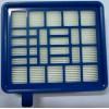 Хепа филтър за прахосмукачки  Zelmer Eco Power VC3100.0HP