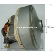Двигател за прахосмукачка 1400 W