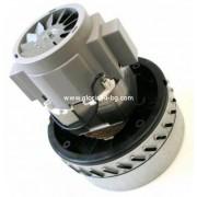 Двигател за прахосмукачка 1300 W